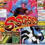 'Dragon Ball Fighter Z' incluirá las variaciones Super Saiyan de 'Dragon Ball Super'