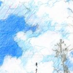 Art Director of 'Shin Evangelion' New Film Shares a First Illustration